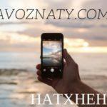 cikavoznaty.com.ua
