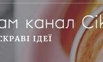 Підписка на канал в Телеграм